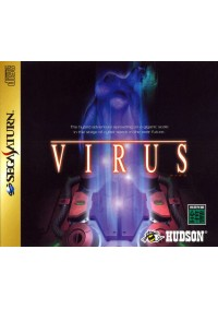 Hybrid Adventure Virus (Japonais) / Saturn