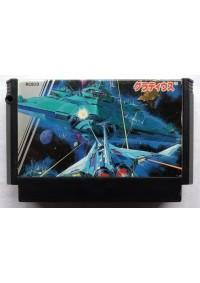 Gradius Japonais/Famicom