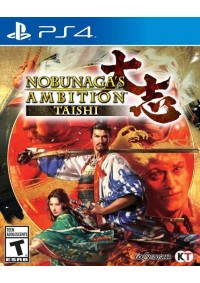 Nobunaga's Ambition Taishi/PS4