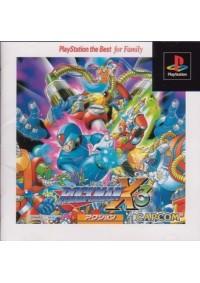 Rockman X3 (Megaman X3 Version Japonaise)/PS1