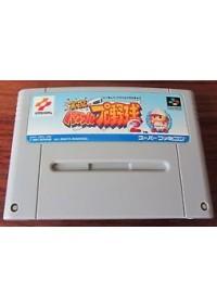 Jikkyou Powerful Pro Yakyuu 2 (SHVC-AP2J-JPN)/SFC