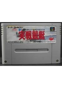Jissen Kyoutei (Japonais SHVC-AKOJ-JPN) / SFC