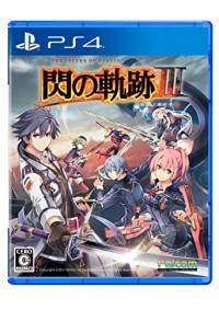 The Legend Of Heroes Trails of Cold Steel III (Version Japonaise) / PS4