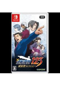 Phoenix Wright Ace Attorney Trilogy 123 (Gyakuten Saiban Naruhodo) Version Japonaise Multilingue / Switch