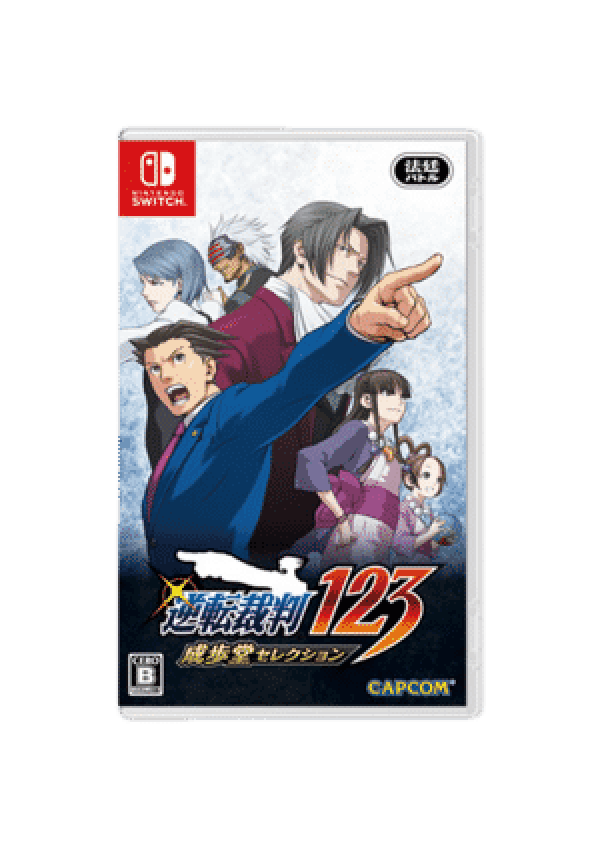 Phoenix Wright Ace Attorney Trilogy 123 (Gyakuten Saiban Naruhodo) Version Japonaise Multilingue / Switch