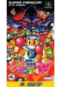 Super Bomberman - Panic Bomber W World (Japonais SHVC-APBJ-JPN) / SFC