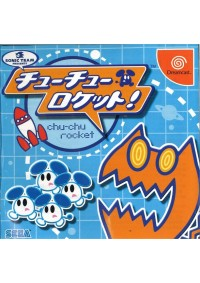 Chu-Chu Rocket (Japonais) /Dreamcast