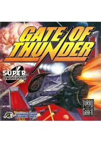 Gate of Thunder /TurboGrafx 16 CD