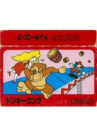 Donkey Kong (HVC-DK Japonais)/Famicom