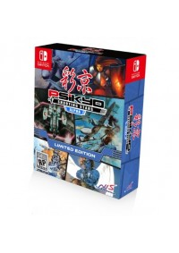 Psikyo Shooting Stars ALPHA Limited Edition/Switch
