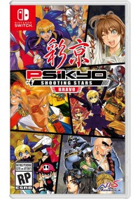 Psikyo Shooting Stars BRAVO Limited Edition/Switch
