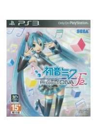 Hatsune Miku Project Diva F 2nd (Version Asie Anglaise) /PS3