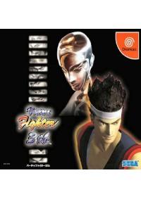 Virtua Fighter 3TB (Version Japonaise) / Dreamcast