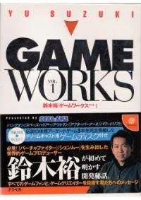 Yu Suzuki Game Works Vol.1 (Version Japonaise) / Dreamcast