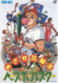 Baseball Stars (Japonais) /Famicom
