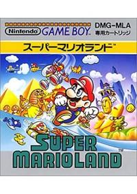 Super Mario Land (Japonais DMG-MLA) /Game Boy