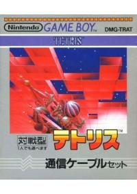 Tetris (Japonais DMG-TRA) /Game Boy