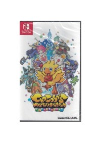 Chocobo's Mystery Dungeon EVERY BUDDY! (Version Japonaise Multilingue) /Switch
