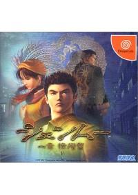 Shenmue (Version Japonaise) / Dreamcast