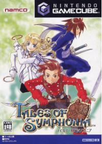 Tales Of Symphonia (Version Japonaise) / GameCube