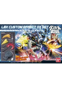 Set Effets Speciaux LBX Custom Effect DX Set
