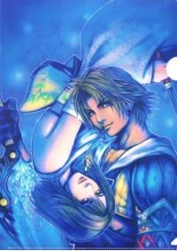 Chemise de Plastique pour documents -  Final Fantasy X HD Remaster