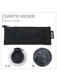 Étui à Crayons Star Wars - Motif Texturé Darth Vader