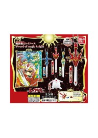 Gashapon Magic Knight Rayearth - Épées