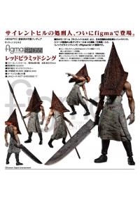 Figurine Figma SP-055 Silent Hill 2 - Pyramid Head