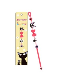 Bracelet Brodé Mini Kiki la Petite Sorcière - Jiji