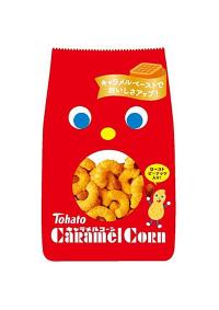 Friandise Caramel Corn - Grignotine de Mais à Saveur d'Arachides