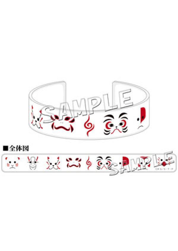Bracelet Acrylique Naruto - Anbu (Masques)