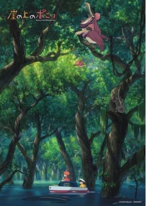 Casse-Tête - Ponyo sur la Falaise - Ponyo et Sosuke en Bateau (108 Morceaux)