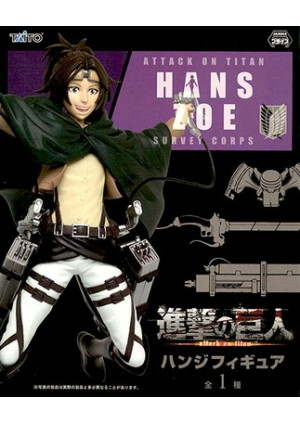 Figurine Attack On Titan - Hans Zoe
