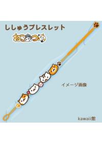 Bracelet Brodé Neko Atsume / Kitty Collector - Orange