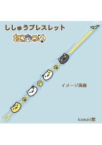 Bracelet Brodé Neko Atsume / Kitty Collector - Jaune