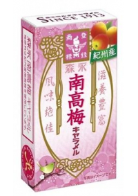 Caramels Morinaga - Prune Japonaise