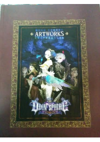Artworks Odin Sphere Leifthrasir ( Artbook )
