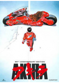 Film DVD Akira 25th Anniversary Edition