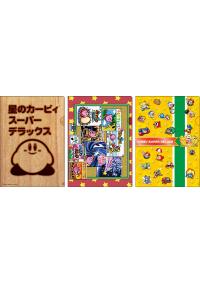 Chemise de Plastique pour Documents Kirby - Paquet de Trois