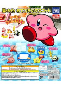 Gashapon de Bureau - Kirby & Cie