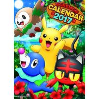 Calendrier Poster 2017 - Pokemon Sun & Moon