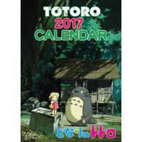 Calendrier Poster 2017 - Mon Voisin Totoro