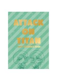 Agenda 2017 - Attack on Titan