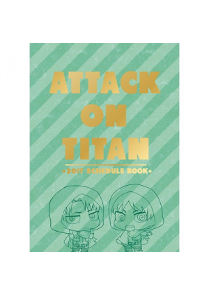 Agenda 2017 - Attack on Titan