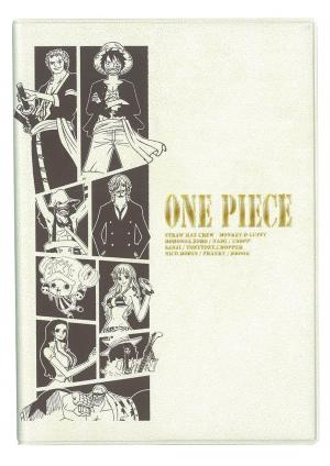 Agenda 2017 - One Piece