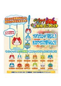 Gashapon Mascotte Puni Yo-Kai Watch
