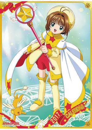 Calendrier Poster 2017 (Cardcaptor) Sakura Chasseuse de Cartes