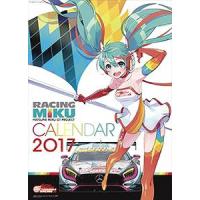 Calendrier Poster 2017 : Racing Miku