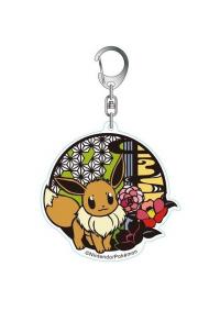 Porte-Clé en Acrylique Pokemon Kirie : Eevee